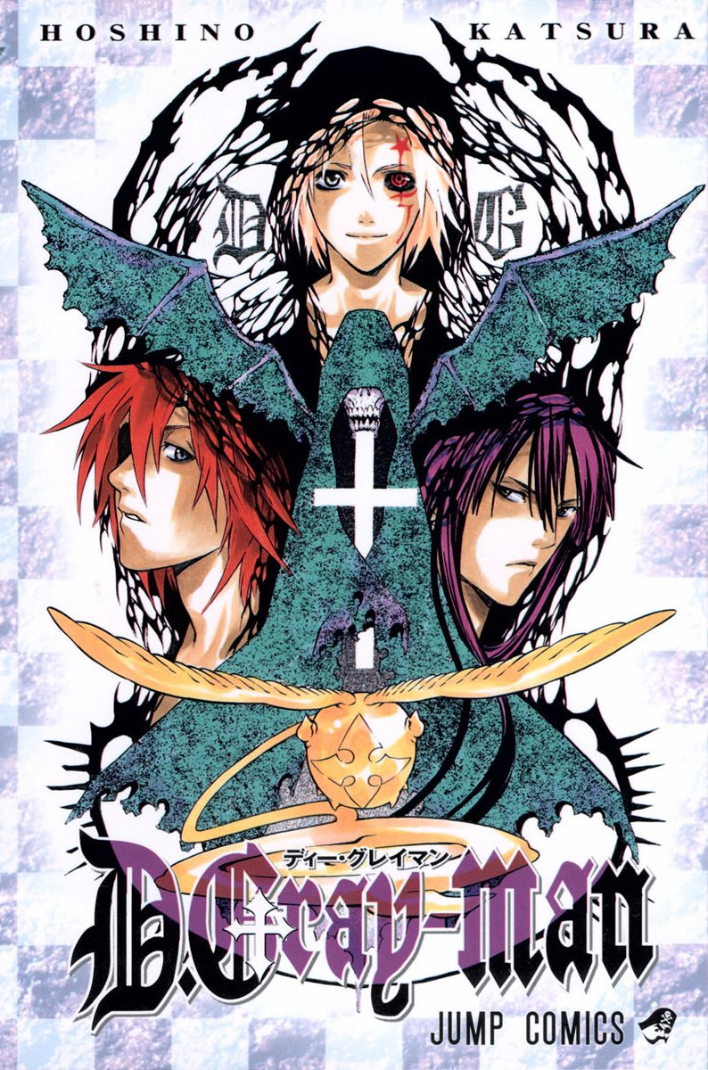 D Gray Man Manga