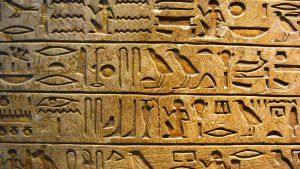 Egyptian Hieroglyphics Backgrounds Free Download