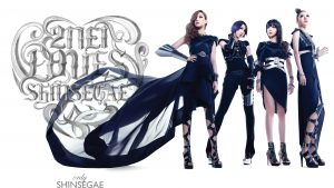 Free 2ne1 Backgrounds