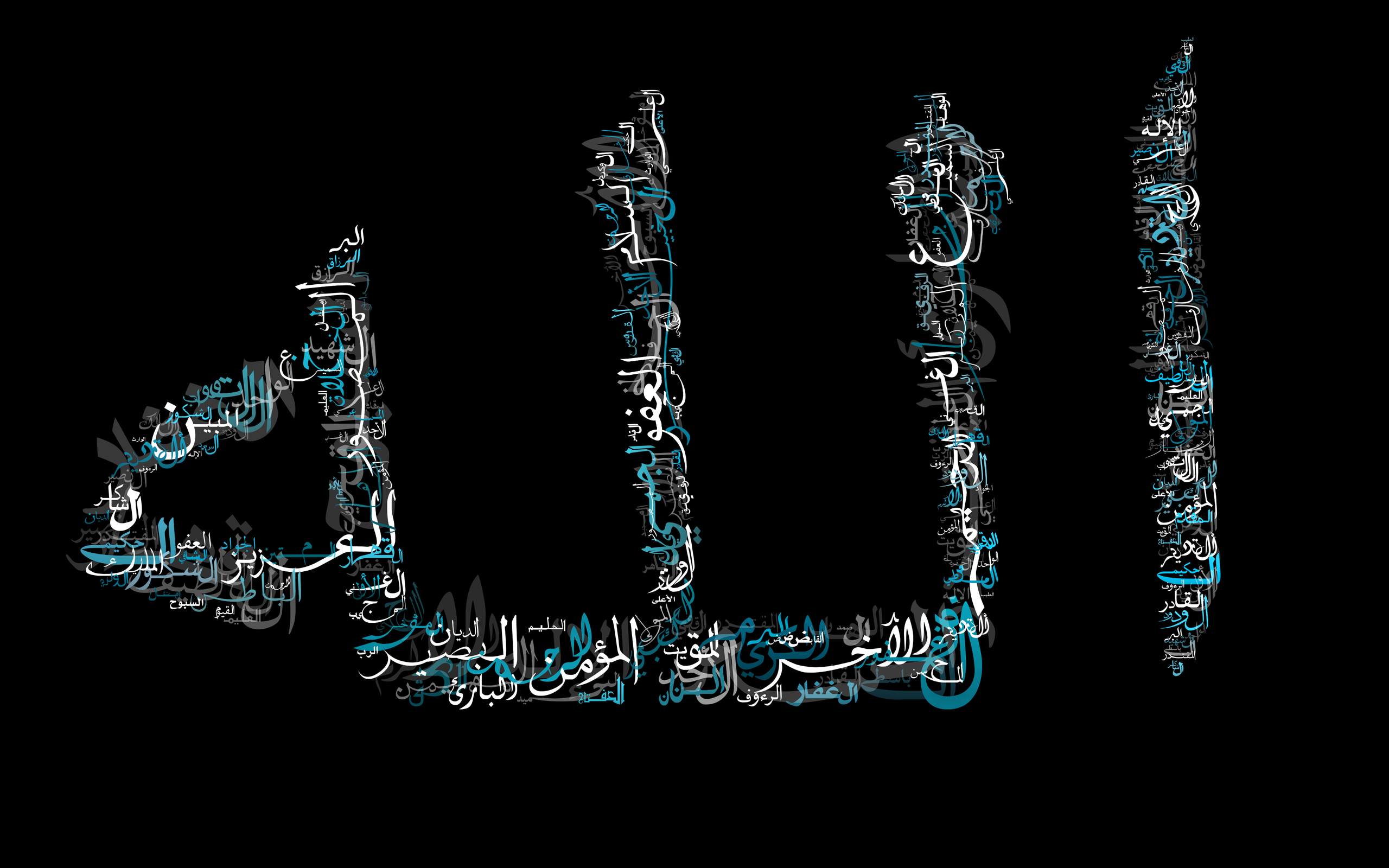3d allah calligraphy wallpaper wide free download Allah calligraphy wallpaper