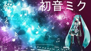 Free Vocaloid Wallpapers Download