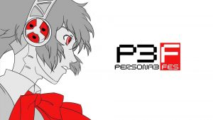 HD Persona 3 Fes Backgrounds
